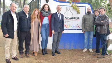Photo of Aznalcázar será Municipio Turístico de Andalucía en el mes de febrero
