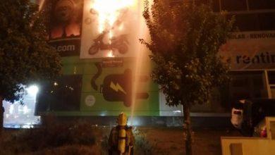 Photo of El incendio de una tienda de motos del Polígono PISA provocó varias explosiones