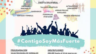 Photo of Mairena acoge la II Cicloturistas y Fiesta Solidaria 'El Camino de Elena' para luchar contra la Atrofia Muscular Espinal