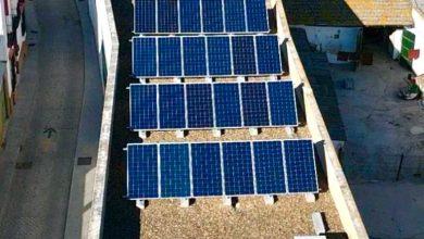 Photo of Salteras instala energía solar en el Ayuntamiento y en el CEIP Antonio Rodríguez Almodóvar