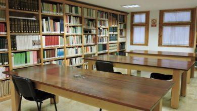 Photo of La Casa de la Provincia de Sevilla reabre su biblioteca