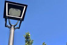 Photo of Todas las calles de Gines  disponen ya de luces LED