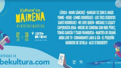 Photo of Una veintena de espectáculos para encender Mairena durante julio y agosto