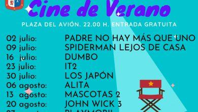 Photo of Espartinas tendrá noches de cine y cuentacuentos para entretener a los más pequeños en julio y agosto