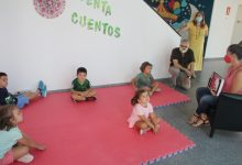 Photo of Arranca la Escuela de Verano de Bormujos