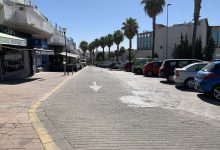 Photo of Tomares reparará la pavimentación de la Avenida de la Arboleda