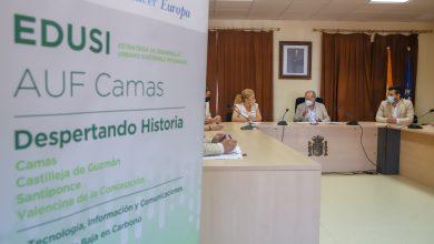Photo of FEDER EDUSI apuestan por Castilleja de Guzmán para nuevos proyectos