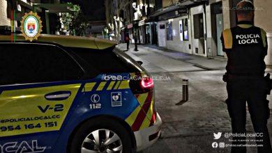 Photo of La Policía Local refuerza su presencia en las zonas públicas de Castilleja
