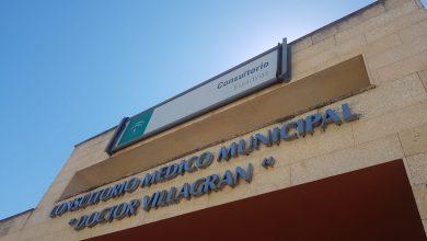 Photo of Espartinas muestra su preocupación a la Junta de Andalucía por el colapso del consultorio médico del municipio