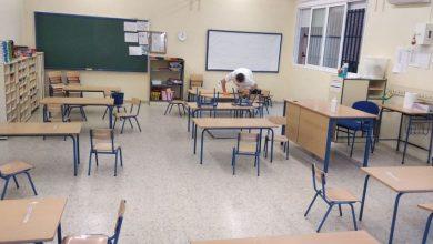 Photo of Se activa el protocolo Covid-19 en el colegio Vicente Neira  Serrano de Coria del Río