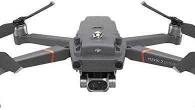 Photo of La Policía Local de Espartinas incorpora un dron para sus labores de vigilancia y seguridad