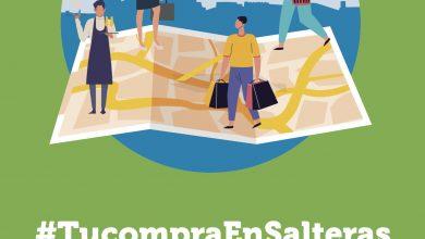 Photo of Salteras lanza una campaña de apoyo al comercio local ante el nuevo Estado de Alarma