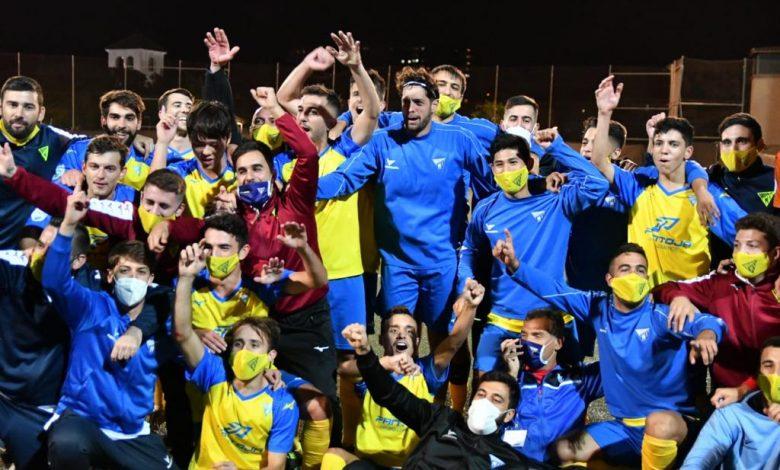 Photo of La UD Tomares hace historia y jugará la Copa del Rey contra un equipo de Primera División