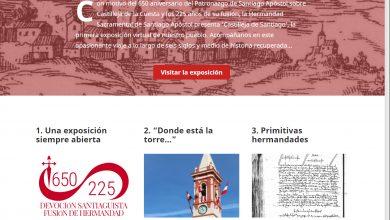 Photo of La Hermandad de Santiago estrena la primera exposición virtual de la historia de Castilleja