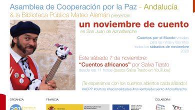 Photo of Comienza «Un noviembre de cuento» en San Juan