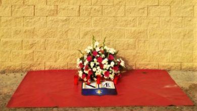 Photo of Villamanrique se viste de luto por el fallecimiento de José González 'Castelán'
