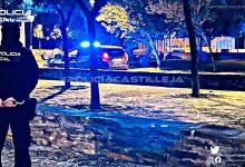 Photo of Desalojada una fiesta sin autorización ni cumplimiento de las medidas sanitarias en Castilleja