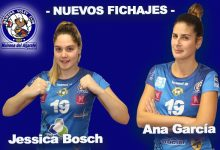 Photo of El Mairena Voley Club se refuerza con dos nuevos fichajes