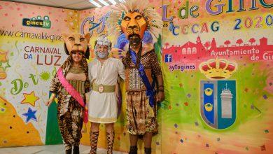 Photo of Récord de inscritos en el Concurso de Agrupaciones del #CarnavalEnCasa de Gines