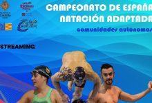 Photo of Alejandro Díaz y Andrea Rodríguez con la andaluza en la nacional de natación adaptada