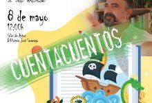 Photo of Mairena del Aljarafe presenta una nueva oferta de oficio para las familias este fin de semana