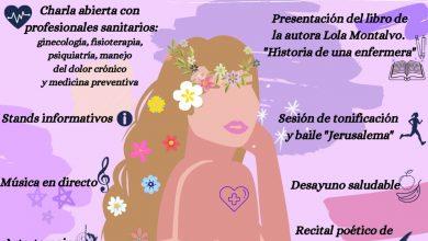 Photo of La I Jornada de la salud de la mujer se celebrará en Sanlúcar la Mayor el 28 de Mayo
