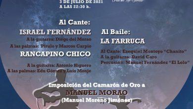 Photo of La XVII Noche Flamenca en el Cerro de San Juan de Coria del Río vuelve a ofrecer el mejor espectáculo