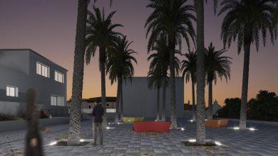 Photo of Inician la rehabilitación del antiguo colegio Tomas Ybarra que lo convertirá en el gran centro multifuncional de Tomares