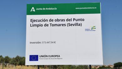Photo of Tomares inicia los trabajos de construcción del primer punto limpio en el municipio