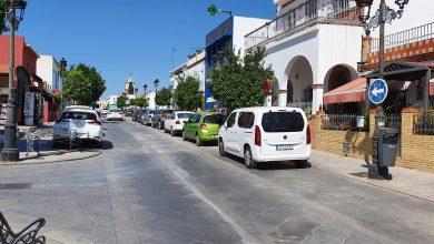 Photo of El Ayuntamiento de Espartinas rehabilitara el casco antiguo del municipio