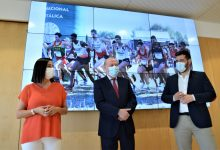 Photo of EL Cross de Itálica se celebrará en Noviembre conjuntamente con el campeonato de España de Campo