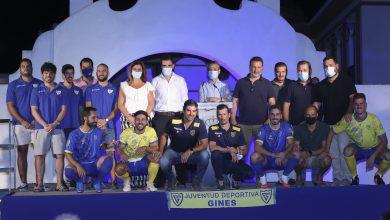 Photo of Presentada la equipación del sénior de la Juventud Deportiva 2021-22, un guiño a las raíces de Gines en su 50 aniversario