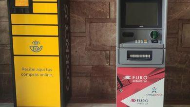 Photo of Correos instalará 1.500 cajeros automáticos más en localidades de toda España, 58 de ellos en la provincia de Sevilla