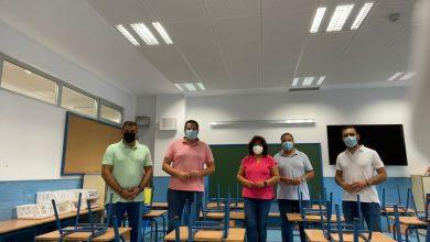 Photo of Huévar del Aljarafe arranca nuevo curso con mejoras en sus centros educativos
