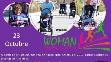 Photo of 350 niños y niñas correrán en Espartinas para recaudar fondos por una buena causa