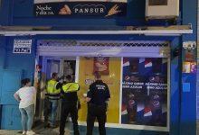 Photo of La Policía Local de Bormujos precinta un comercio por vender alcohol a menores