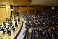 Photo of El Ayuntamiento de Bormujos trae de vuelta a la Orquesta de Cámara